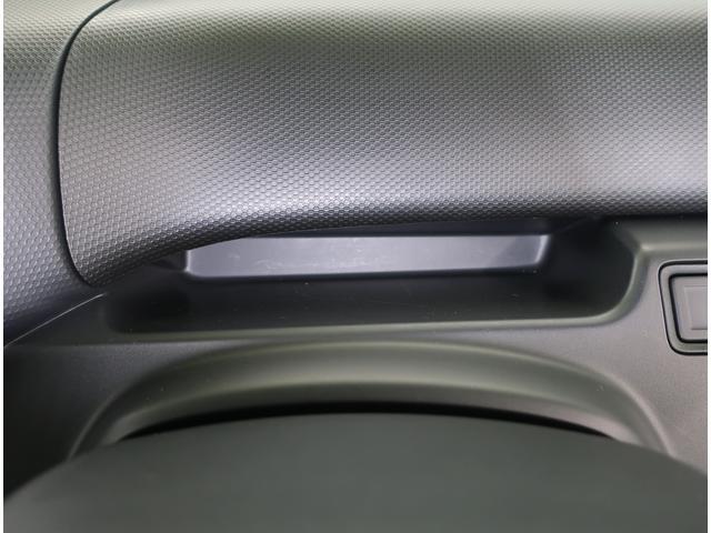 「スズキ」「ソリオバンディット」「ミニバン・ワンボックス」「埼玉県」の中古車42