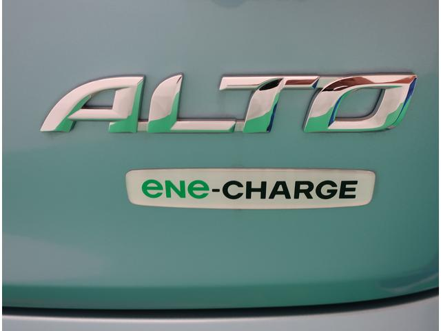 エネチャージでエンジンへの負担を軽減します。