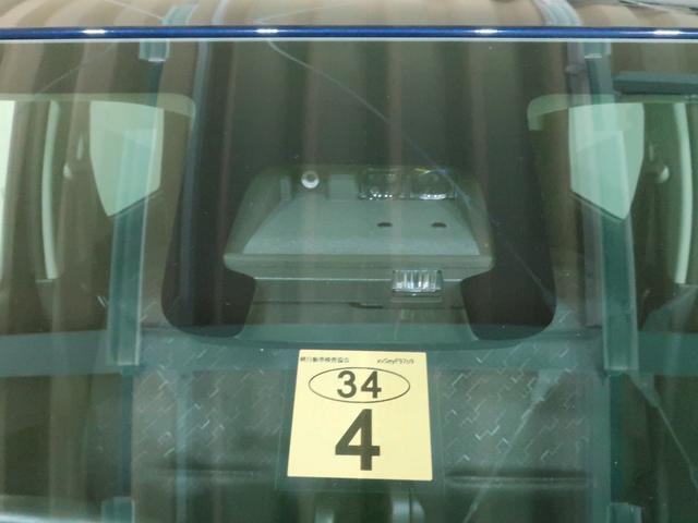 25周年記念車 HYBRID FXリミテッド(73枚目)