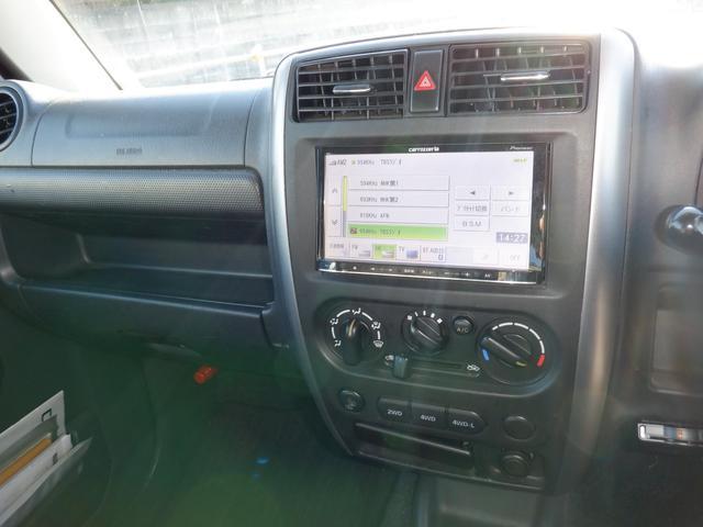 XC 4WD マニュアル ワンセグメモリーナビ ETC(20枚目)