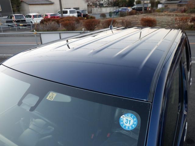 ハイブリッドFX リミテッド25周年記念 ブレーキサポート搭載車 CDラジオ(9枚目)