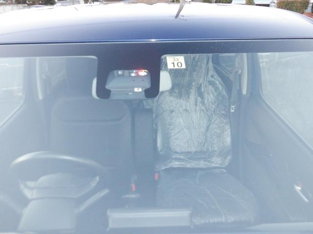 ハイブリッドFX リミテッド25周年記念 ブレーキサポート搭載車 CDラジオ(10枚目)