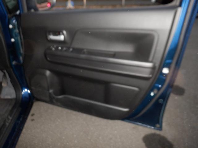 ハイブリッドFX リミテッド25周年記念 ブレーキサポート搭載車 CDラジオ(26枚目)
