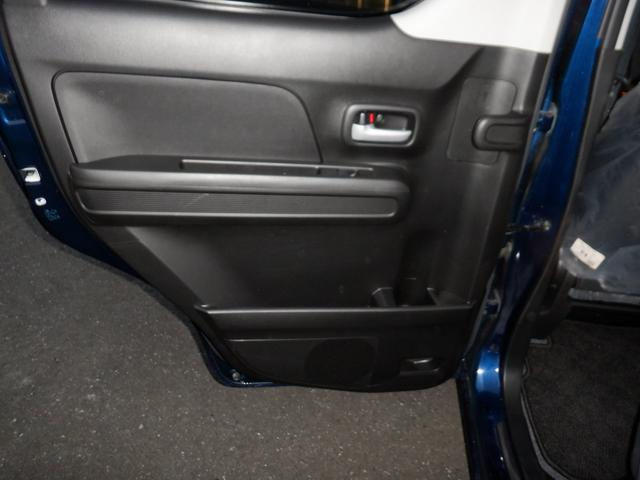 ハイブリッドFX リミテッド25周年記念 ブレーキサポート搭載車 CDラジオ(28枚目)