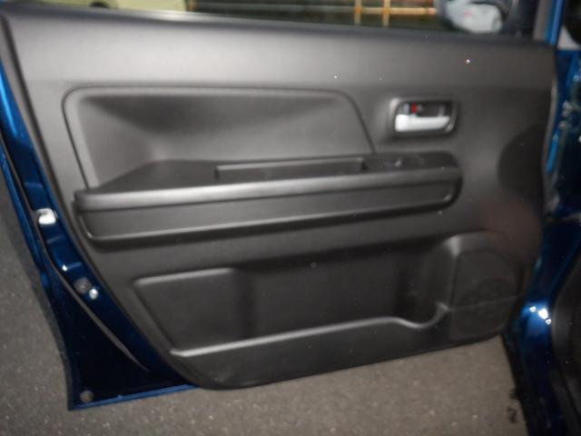 ハイブリッドFX リミテッド25周年記念 ブレーキサポート搭載車 CDラジオ(29枚目)