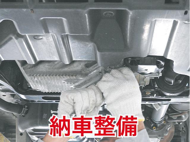 ファンベースG SDナビ 地デジ Bモニター 両側自動ドア スマートキー ワンオーナー(23枚目)