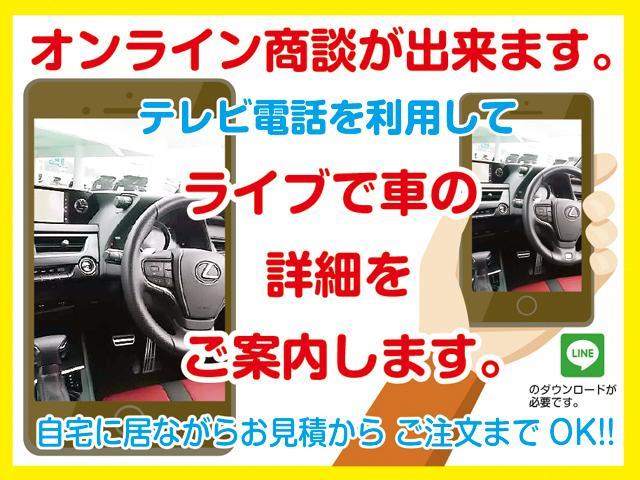 2.5Z Gエディション 大画面ナビTV 後席モニター 黒レザーエアーシート 両側自動ドア 禁煙車 3眼LED(2枚目)