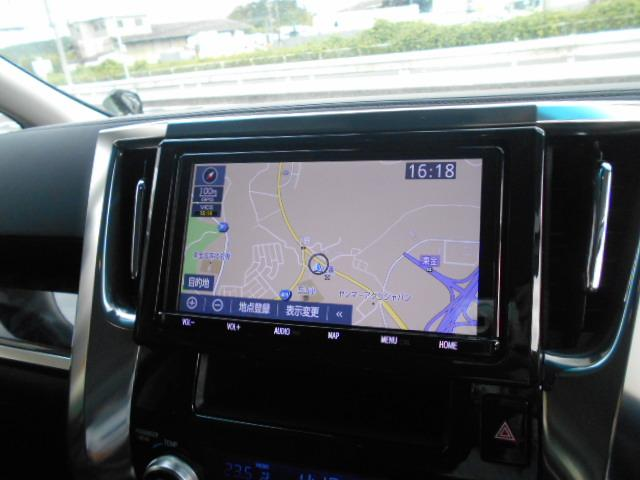 2.5Z Gエディション 大画面ナビTV 後席モニター 黒レザーエアーシート 両側自動ドア 禁煙車 3眼LED(8枚目)