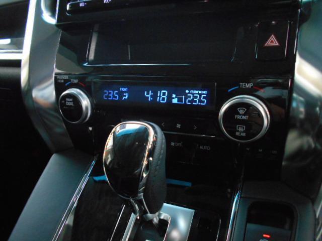 2.5Z Gエディション 大画面ナビTV 後席モニター 黒レザーエアーシート 両側自動ドア 禁煙車 3眼LED(9枚目)