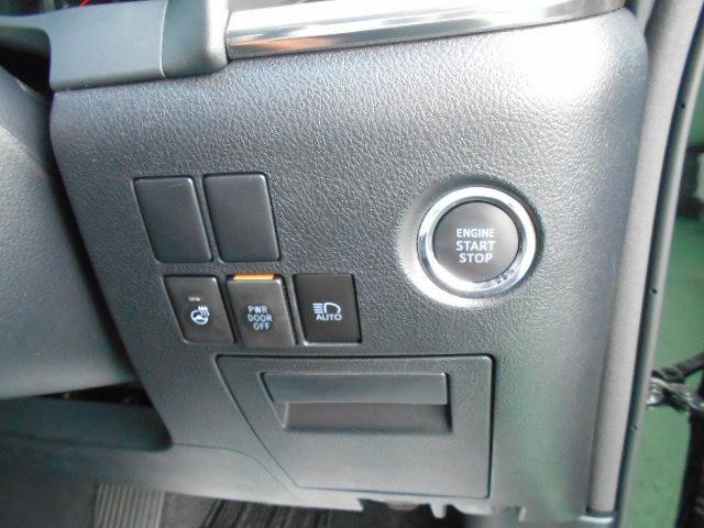 2.5Z Gエディション 大画面ナビTV 後席モニター 黒レザーエアーシート 両側自動ドア 禁煙車 3眼LED(14枚目)
