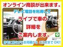 ファンベースG SDナビ 地デジ Bモニター 両側自動ドア スマートキー ワンオーナー(2枚目)