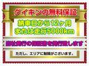 ハイブリッドEX ホンダセンシング 純正ナビ 地デジ Bモニター 両側自動ドア シートヒーター DVD再生(26枚目)