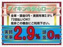 1.6GTアイサイト プラウドエディション SDナビ 地デジ Bモニター スマートキー LEDライト DVD再生 サイドカメラ 4WD(11枚目)