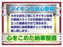 ZS Sパッケージ SDナビ TV HIDライト DVD再生 ブルートゥース アルミ 禁煙車(10枚目)