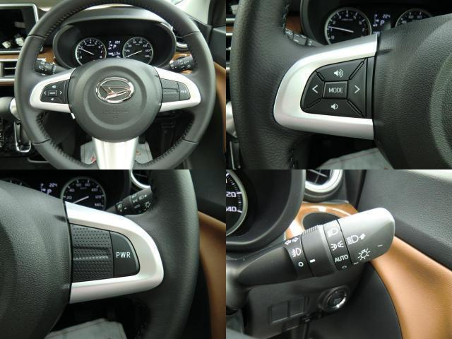 ハンドル廻りに色々な機能があります。音楽の音量等を調整するオーディオスイッチ。アクティブな走りが出来るPWRスイッチがあります。