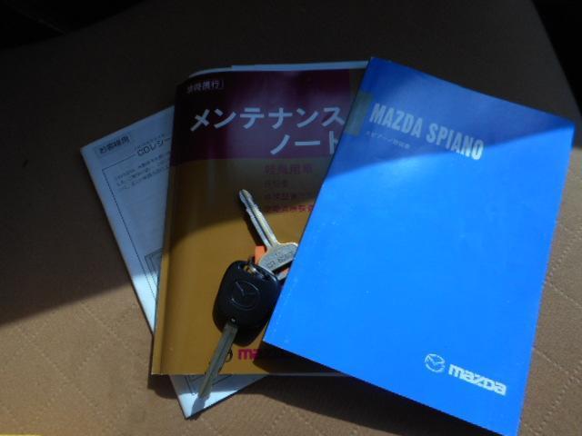 G ワンオーナー キーレスキー CD(19枚目)