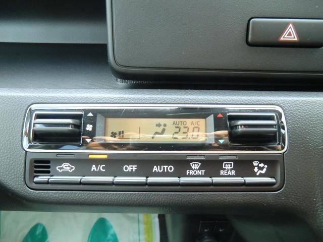 温度を設定するだけで車内を快適に保ちます!