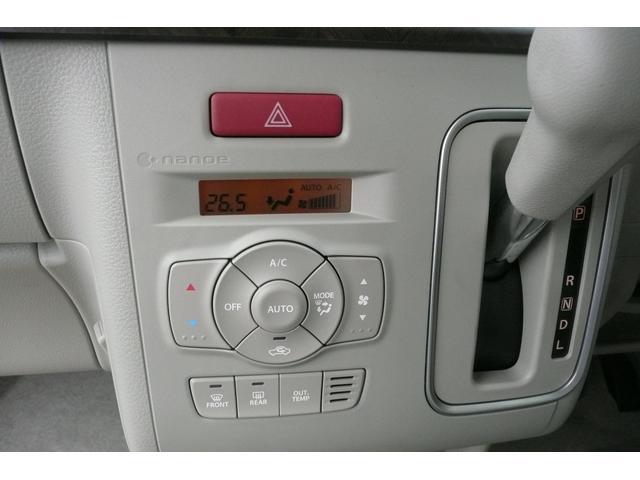 モード 全方位モニター用カメラ 届出済未使用車 スマートキー(10枚目)