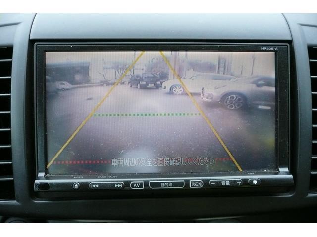 ベースグレード 希少車 車検2年8月迄 走行4.8万キロ(9枚目)