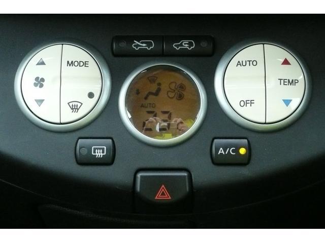 ベースグレード 希少車 車検2年8月迄 走行4.8万キロ(10枚目)