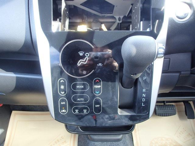 日産 デイズ X Vセレクション 全周囲モニター 自動ブレーキ