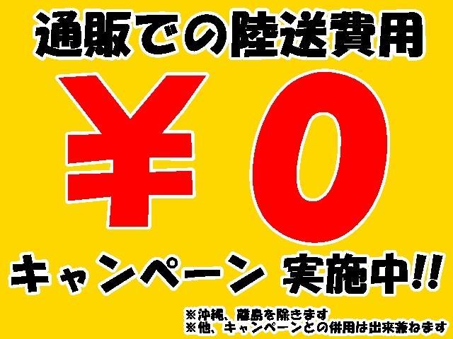 日産 デイズ X モカセレクション ナビ・アラウンドM・ドラレコ・モカ内装