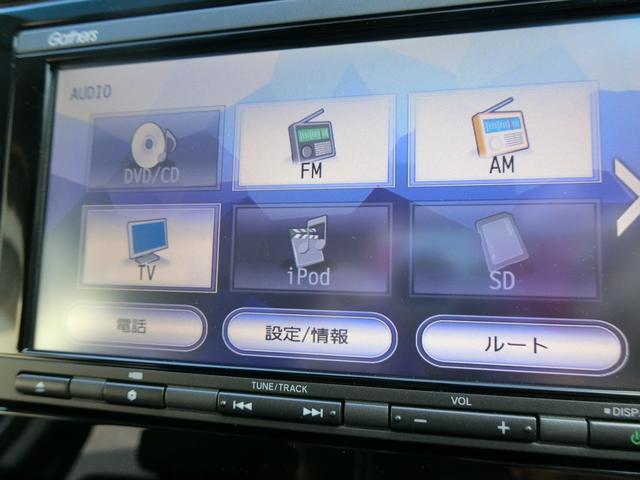 純正ナビ(CD+DVD再生/AMFMラジオ/Bluetoothオーディオ/フルセグTV)