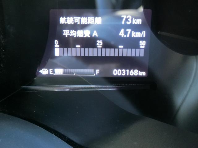 走行3200キロ