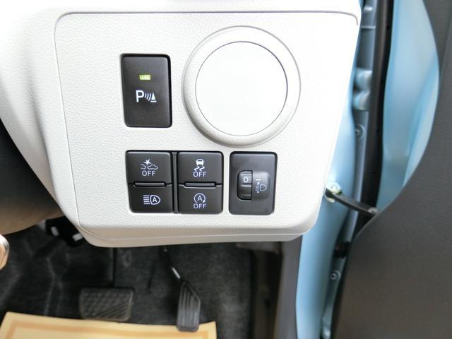 X SAIII 届出済未使用車・衝突軽減機能・LEDライト(13枚目)