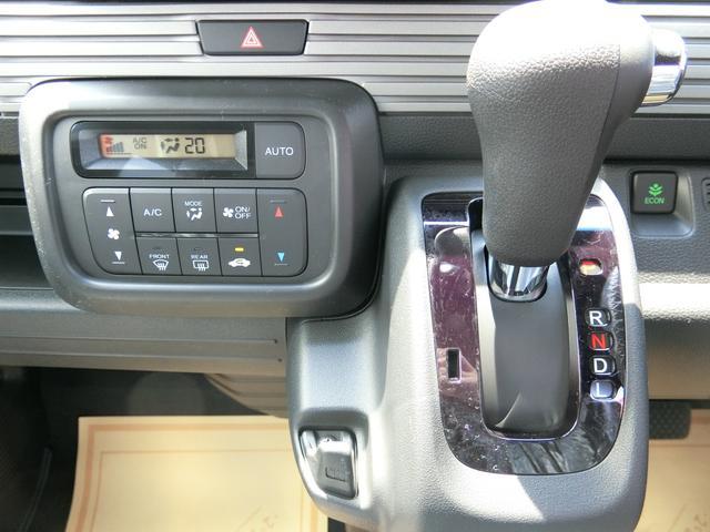 ファン・ホンダセンシング届出済未使用車・LEDライト・Bカメ(12枚目)