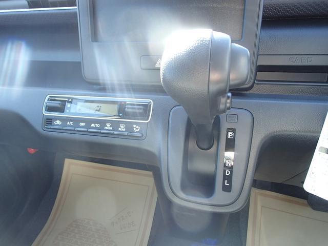 ハイブリッドFZ 届出済未使用車・LEDライト・衝突軽減(20枚目)