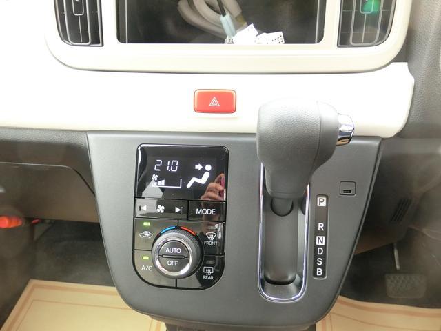 G SAIII 届出済未使用車/全方位カメラ/LEDライト(16枚目)