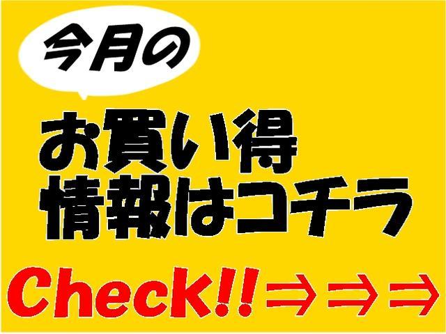 今月のご成約特典!!