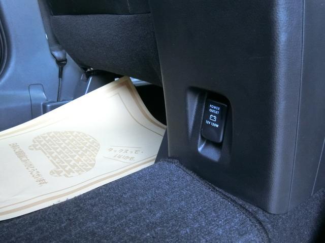 後部座席用シガーソケット