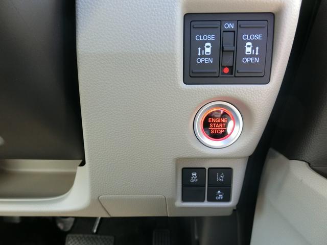G・Lホンダセンシング届出済未使用車/両側電動ドア/ETC(18枚目)