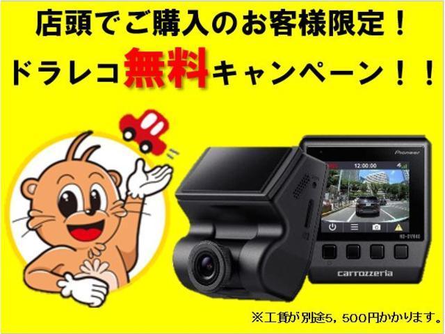 XS 走行1,5万KM/純正ナビ/バックカメラ/ETC(3枚目)