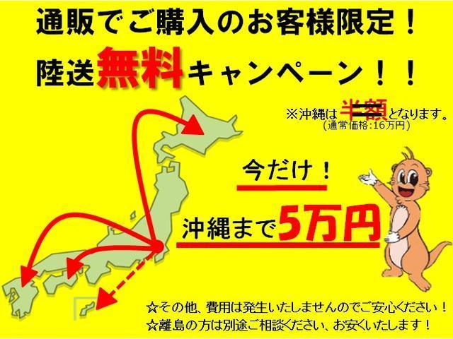 HV X 届出済未使用車/ナビ/全方位カメラPKG/衝突軽減(4枚目)
