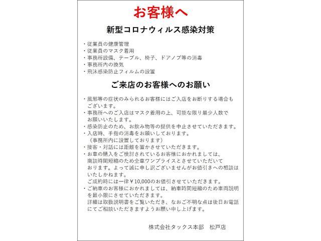 HV X 届出済未使用車/ナビ/全方位カメラPKG/衝突軽減(5枚目)
