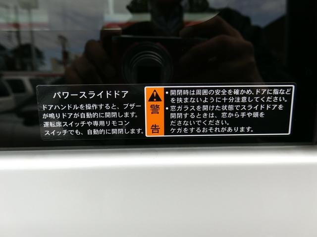 HV X 届出済未使用車/ナビ/全方位カメラPKG/衝突軽減(10枚目)