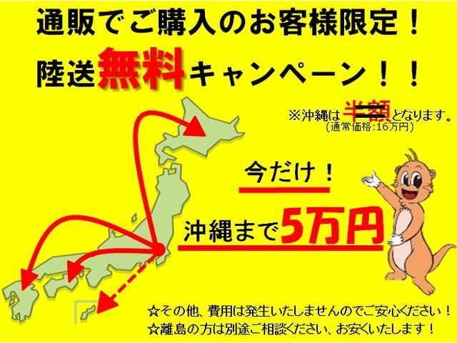 G・Lセンシング 届出済未使用車/両側電動PS/サイドSRS(3枚目)