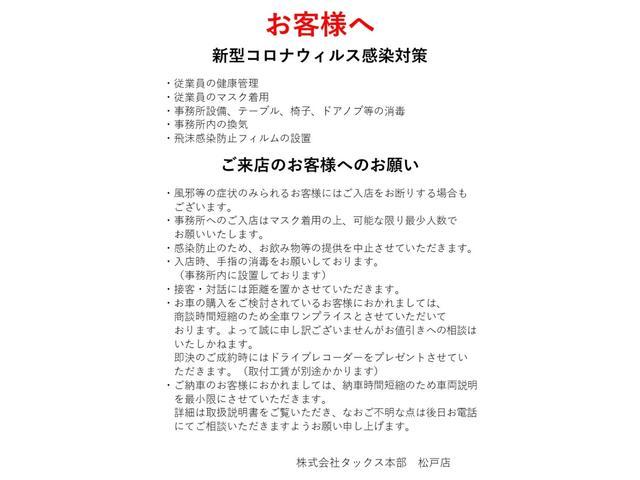 G・Lセンシング 届出済未使用車/両側電動PS/サイドSRS(4枚目)