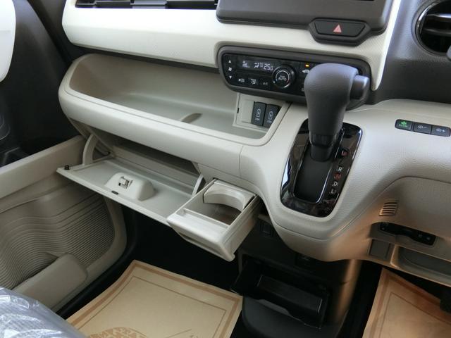 G・Lセンシング 届出済未使用車/両側電動PS/サイドSRS(16枚目)