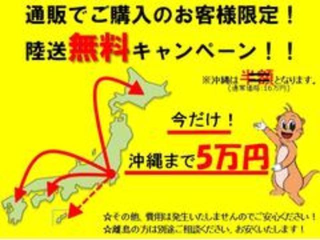 「トヨタ」「カローラスポーツ」「コンパクトカー」「千葉県」の中古車4