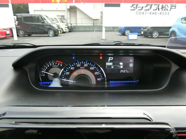 ハイブリッドX 走行3437KM/セーフティパッケージ装着車/デュアルセンサーブレーキサポート/車線逸脱警報機能/誤発進抑制機能/ヘッドアップディスプレイ/LEDヘッドライト/プッシュスタート/スマートキー(25枚目)
