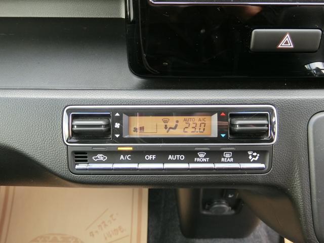 ハイブリッドX 走行3437KM/セーフティパッケージ装着車/デュアルセンサーブレーキサポート/車線逸脱警報機能/誤発進抑制機能/ヘッドアップディスプレイ/LEDヘッドライト/プッシュスタート/スマートキー(27枚目)