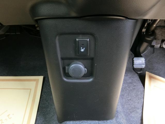 ハイブリッドX 走行3437KM/セーフティパッケージ装着車/デュアルセンサーブレーキサポート/車線逸脱警報機能/誤発進抑制機能/ヘッドアップディスプレイ/LEDヘッドライト/プッシュスタート/スマートキー(28枚目)