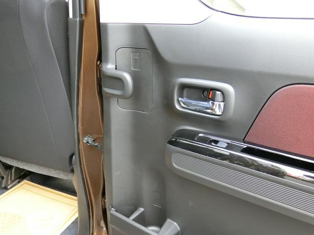ハイブリッドX 走行3437KM/セーフティパッケージ装着車/デュアルセンサーブレーキサポート/車線逸脱警報機能/誤発進抑制機能/ヘッドアップディスプレイ/LEDヘッドライト/プッシュスタート/スマートキー(40枚目)