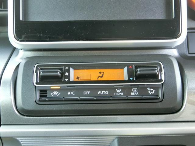 ハイブリッドXZ 届出済未使用車/マイナーチェンジ後/デュアルカメラブレーキ/前後衝突軽減ブレーキ/前後踏間違防止/両側電動スライドドア/スマートキー/プッシュスタート/ルーフレール/USB充電/2トン色(28枚目)