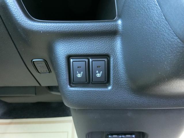 ハイブリッドXZ 届出済未使用車/マイナーチェンジ後/デュアルカメラブレーキ/前後衝突軽減ブレーキ/前後踏間違防止/両側電動スライドドア/スマートキー/プッシュスタート/ルーフレール/USB充電/2トン色(29枚目)