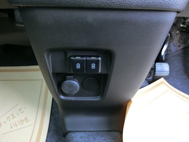ハイブリッドXZ 届出済未使用車/マイナーチェンジ後/デュアルカメラブレーキ/前後衝突軽減ブレーキ/前後踏間違防止/両側電動スライドドア/スマートキー/プッシュスタート/ルーフレール/USB充電/2トン色(30枚目)